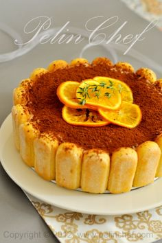Food Cakes, Cupcake Cakes, Turkish Recipes, Ethnic Recipes, Cake Recipes, Dessert Recipes, Pastry Cake, Homemade Beauty Products, Tiramisu