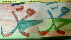 Mohamed oder Mahammad ist die Gleiche