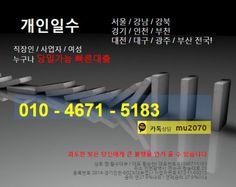 당일일수 개인월변 100만원소액대출 업소여성일수 20살소액대출 50만원소액대출 당일일수대출 개인일수 개인돈 개인돈빌리는곳  www.privateilsu.com
