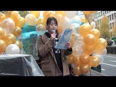 2015年12月13日 AEQUITAS エキタス 第2回上げろ最低賃金デモ 首都圏青年ユニオン 藤川里恵さんの心を揺さぶる感動のスピーチです。