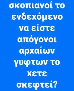 Compassion, Greece, Grease