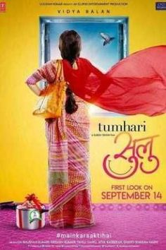 Watch Tumhari Sulu Full Movie Watch Tumhari Sulu Full Movie Online Watch Tumhari Sulu Full Movie HD 1080p Tumhari Sulu Full Movie Tumhari Sulu Bộ phim đầy đủ Tumhari Sulu หนังเต็ม Tumhari Sulu Pelicula Completa Tumhari Sulu Filme Completo