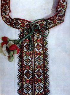 #ukrainian style  Nyzynka embroidery