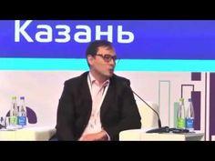 Вместо банков технология блокчейн