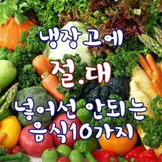 당신의 주방(이지홈쇼핑) - ■ 초간단 아침메뉴... : 카카오스토리 Cooking Recipes, Food, Chef Recipes, Essen, Meals, Yemek, Eten, Recipies