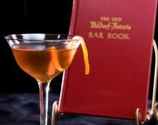 Suburban Cocktail Rye Cocktails, Book Bar, Rye Whiskey, Martini, Rum, Rome, Martinis