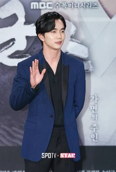 """Yoo Seung Ho - 유승호 """"Ruler: Master Of The Mask"""""""
