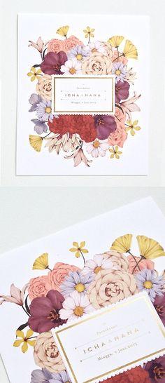 Risya wedding invitation card