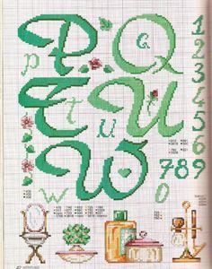 Gallery.ru / Фото #3 - alphabets - patrizia61