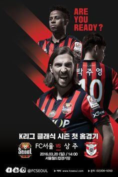46 best Ideas sport publicity design - About Life Sport Volleyball, Sport Basketball, Sports Graphic Design, Graphic Design Trends, Sport Design, Sport Banner, American Football, Seoul, Workout