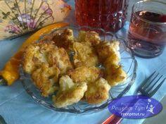 Цветная капуста в кляре - это недорогое, быстрое и простое в приготовление, но в то же время очень вкусное и изысканное блюдо. Даже в холодном виде, приготовленная по такому рецепту цветная капуста в кляре, совсем не теряет своего вкуса. Обязательно попробуйте нежные и сочные букетики цветной капусты с румяной, хрустящей корочкой.