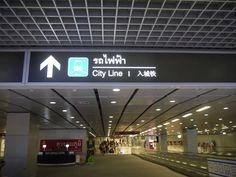 City Line Train At Suvarnabhumi Airport, Bangkok