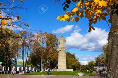 Rusia, ciudad de Kostroma en la temporada de otoño, monumento Susanin Foto de archivo - 21901139