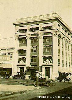 The Oklahoma Publishing Co. at NW 4th and Broadway.  Oklahoma County Downtown Broadway Photo Album