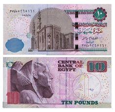 Banknotes Egypt 10 Pounds UNC Original 2014 P-64 NEW
