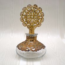 Ormolu Filigree Vintage Perfume Bottle