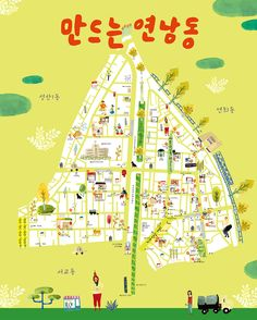 Leaflet Design, Map Design, Site Design, Seoul Map, Korean Illustration, Village Map, Mental Map, Africa Map, Poster Ads
