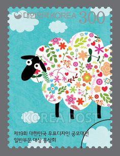 New Year`s Greetings Stamps, Sheep, Animals, white, Turquoise, 2014 12 01, 연하우표, 2014년12월01일, 3029, 풍요로운 2015, postage 우표