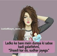 Shyari Quotes, Girly Quotes, Poetry Quotes, Cute Quotes, Hindi Quotes, Best Quotes, Girl Memes, Girl Humor, Girly Facts