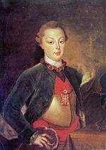 D. João Infante - Autor Anónimo. João VI de Portugal – Wikipédia, a enciclopédia livre