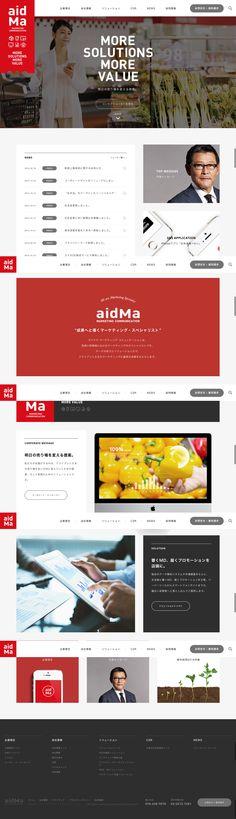 流通小売業を成果へ導くマーケティング・スペシャリスト|株式会社アイドマ マーケティング コミュニケーション