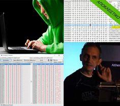 """EXCLUSIVE:Ο Ανδρέας Βενιέρης """"αποκρυπτογραφεί"""" κατασκοπευτικό malware! - http://secn.ws/1Sc0igq -   Ο διακεκριμένος ερευνητής ασφάλειαςIT Director / CIO Ανδρέας Βενιέρης εντόπισε ένα εξαιρετικά """"επίμονο"""" κατασκοπευτικό malware που υποκλέπτει προσωπικές πληροφορίες και εγκαθίσταται στο τ"""