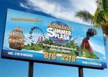 Κερδίστε 5 διπλά βραχιολάκια για το Summer Splash στα «Αηδονάκια» από τις 15 έως τις 21/6 Nice Things, Summer, Summer Time