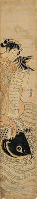 Harunobu, Suzuki (1725-1770) Woman riding a carp and reading a letter; Parody of the Immortal Qin Gao
