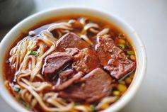 辣牛肉面 spicy beef noodles