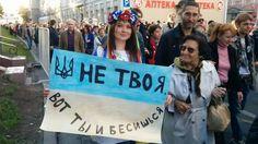 #маршмира #москва 21.9.14
