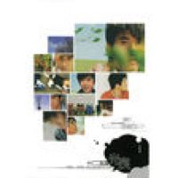 Listen to 朋友首日封 by Michael Wong on @AppleMusic.
