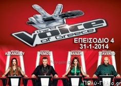 The Voice of Greece Επεισόδιο 4 http://www.poly-gelio.gr/the-voice-31-1-2014/