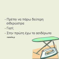 Greece, Funny Pictures, Jokes, Lol, Humor, Greece Country, Fanny Pics, Husky Jokes, Funny Pics