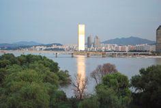Building 63 Aquarium - Seoul, South Korea