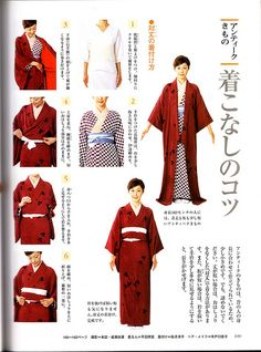 No Ohashori? No worries! ..on the topic of TOO SHORT OHASHORI or NO OHASHORI POSSIBLE, since many vintage kimono are so short it might not be possible to fold an ohashori or fold it so it is visible. But don't be disheartened, Naomi explains and shows scanned example of how to keep it neat without a visible ohashori! Blog post & scans by Naomi no Kimono Asobi. Please see link for post & more reading tips!