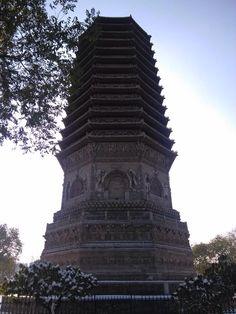 北京・玲瓏公園、慈善寺塔