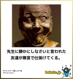 Funny Laugh, Funny Art, Haha Funny, Funny Jokes, Hilarious, Funny Photos, Funny Images, Black Jokes, Japanese Funny