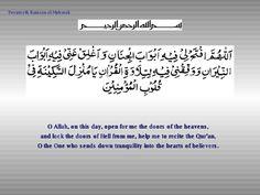 20th Ramadan Dua.