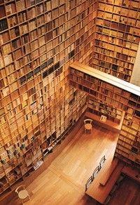 Library in Iwaki City, Japan by Tadao Ando.
