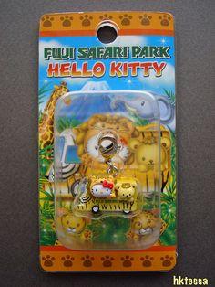 Hello Kitty Fuji Safari Park limited mascot-2008.