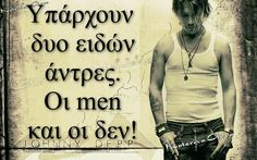 Greek Quotes, Greek Sayings, Me Quotes, Funny Quotes, Try Not To Laugh, True Words, Relationship Quotes, Wisdom, Letters
