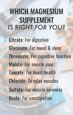 A Guide to the Different Types of Magnesium - Coconuts & Kettlebells Gut Health, Health And Wellbeing, Health And Nutrition, Health Fitness, Heart Health, Nutrition Websites, Nutrition Data, Nutrition Chart, Mothers Day Crafts