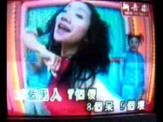 jie jie mei mei zhan qi lai ,姐姐妹妹站起来,stand up sisters Stand Up, Korean Drama, Sisters, Lol, Music, Youtube, Musica, Get Back Up, Musik