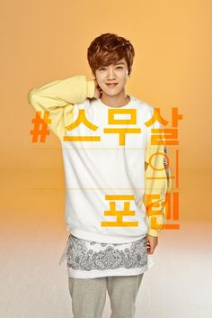 Lu Han in SUNNY10 Promotional Ad Campaign