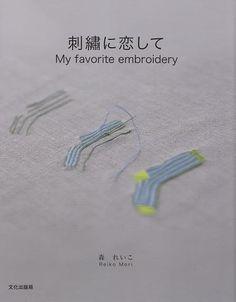 Embroidery by Reiko Mori - Japanese Stitch Motif Pattern Book via JapanLovelyCrafts