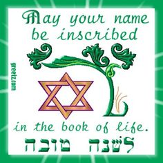 1000 Images About Jewish Star Of Davids On Pinterest