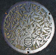 Iwataki Kyoto Japan