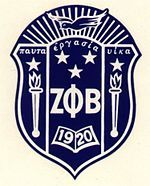 Zeta Phi Beta Crest #Greek #Zeta #ZPhiB #ZetaPhiBeta #Sorority