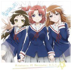 「未確認で伴奏形 O.S.T.」は5/21(水)発売です!そんな…そんな目で見つめられても誰かひとりなんて選べないよ…(スタッフ)#未確認で進行形 pic.twitter.com/Lf85KR9C4Q — TVアニメ『未確認で進行形』 (@mikakunin_anime) Ap...