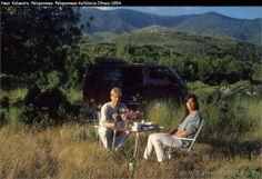 Free Campsite near Kalamata, Greece....☆